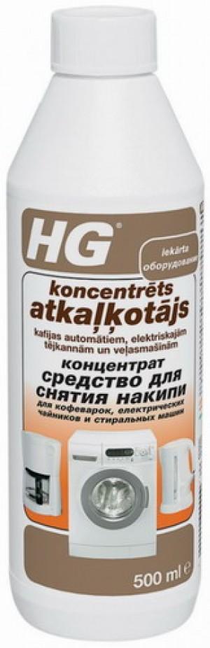 HG Atkaļķotājs 0.5L