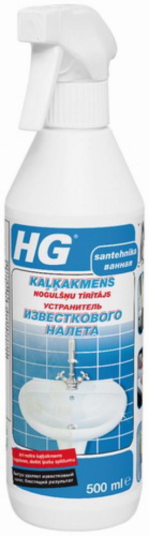 HG Kaļķakmens nogulšņu tīrītājs 0.5L