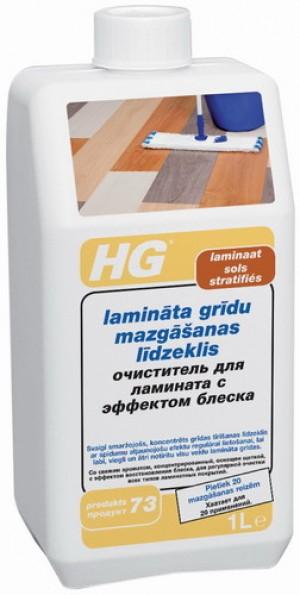 HG Lamināta grīdu mazgāšanas līdzeklis 1L