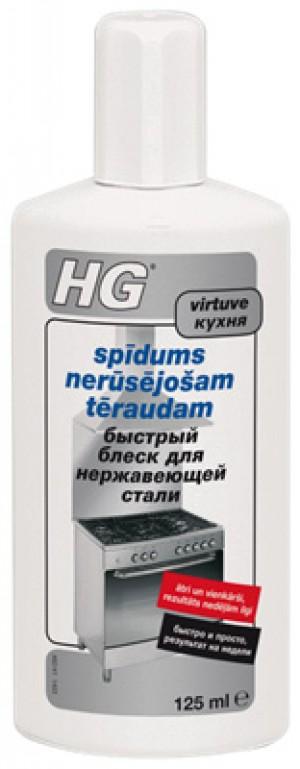 HG Spīdums nerūs.tēraudam 0.125L
