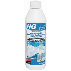 HG Hagesan blue 0.5L (intensīvs tīrīšanas līdz.)