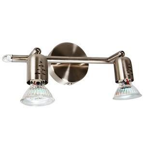 Spotlampa -LOONA 2x2.5W LED GU10 mat.niķeļa