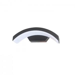Āra apgaismojuma lampa sienas LED 8.3W IP44 antracīta ieliekta