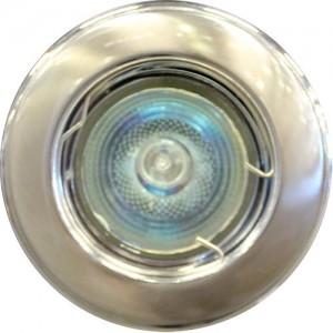 Ieb. lampa halogēna 12V OH114 matēta grafīta/hromēta