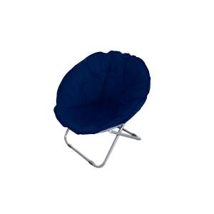 Atpūtas krēsls