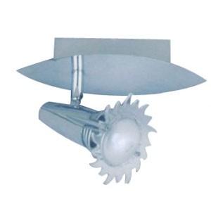 Spotlampa  40W E14 R50 hroma