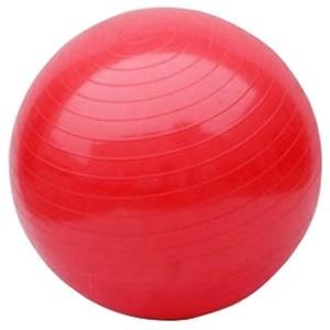 Vingrošanas bumba Sportwell 75cm