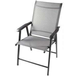 Saliekams atpūtas krēsls, metāla rāmis. Izmērs 58x60x89cm