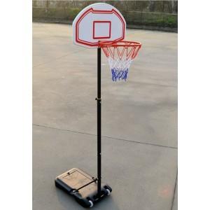 Basketbola grozs 2.10m