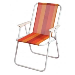 Kempinga krēsls, oranžs/dzeltens 53x44x75cm