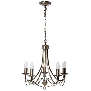 Griestu Lampa MAYPOLE 5x60W