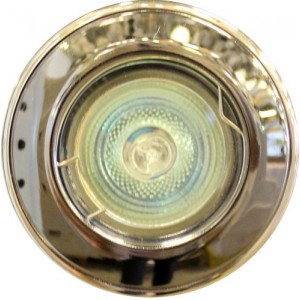 Ieb. lampa halogēna 12V OH114 grafīta/hromēta